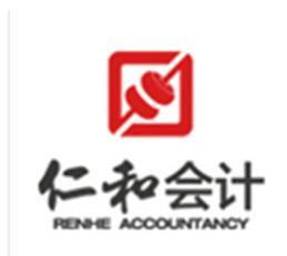 重庆注册会计师培训学校