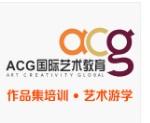 合肥国际艺术教育