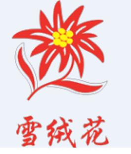 鄭州雪絨花母嬰護理培訓學校