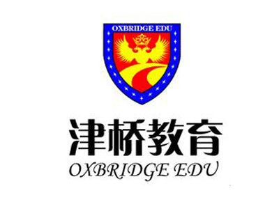 合肥津桥留学