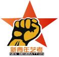 天津新青年播音主持藝考培訓學校