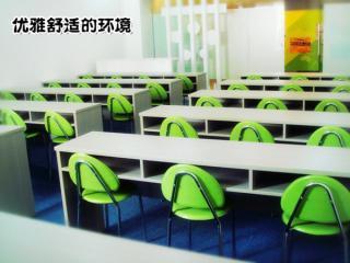 邯郸恒企会计培训学校