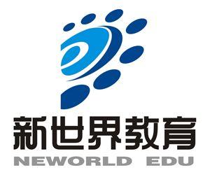 上海新世界學歷中心