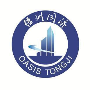 上海绿洲同济钢结构设计学校
