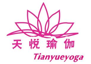 重庆天悦瑜伽教练培训学院