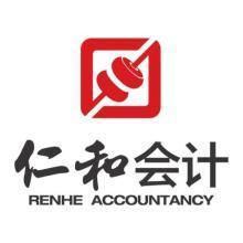 上海闵行区仁和会计学校