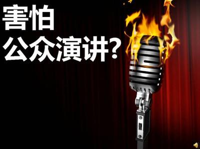 济南成人提高演讲能力哪里有好的培训班
