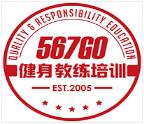 天津567go健身培训学校