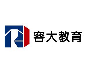 上海容大职业培训学校