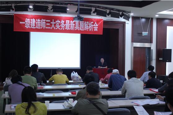 重庆优路二级建造师培训班上课环境