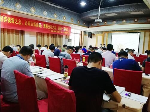 重庆优路二级建造师培训机构环境