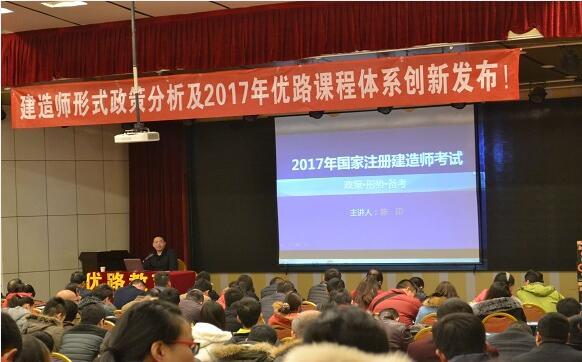 重庆二级建造师培训学校教学环境