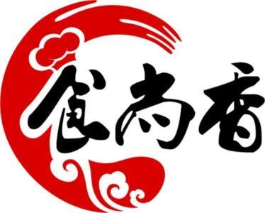 济南食尚香西点学校