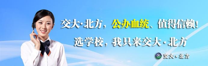 沈阳北方汽修技师班