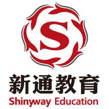 西安新通留學日語培訓中心