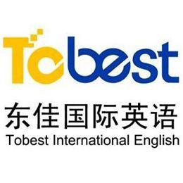 西安东佳语言培训学校