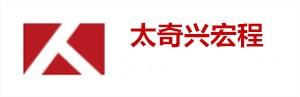 赣州太奇兴宏程教育培训中心
