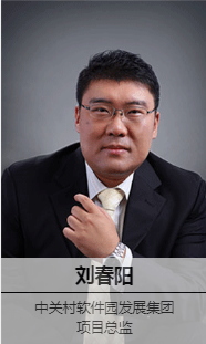 郑州百知教育刘春阳老师