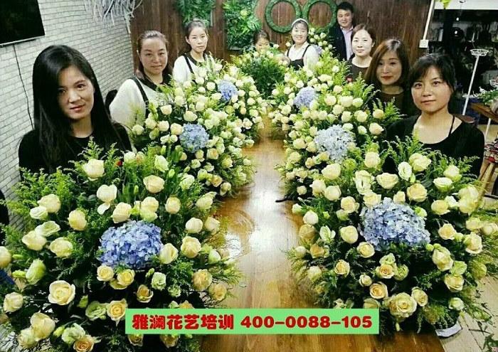 合肥雅澜花艺培训学校