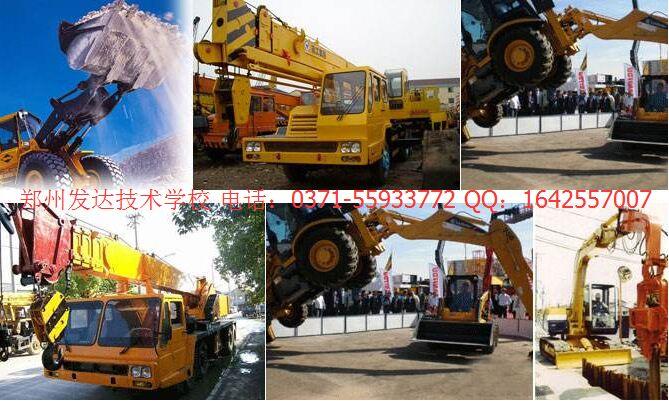 郑州正规的挖掘机培训学校
