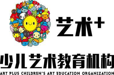 深圳藝術+少兒藝術教育機構