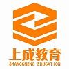 南昌上成设计培训学校