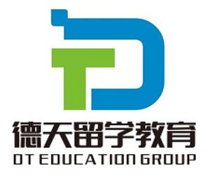 深圳德天留学教育