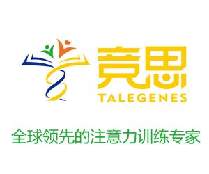 重庆竞思教育