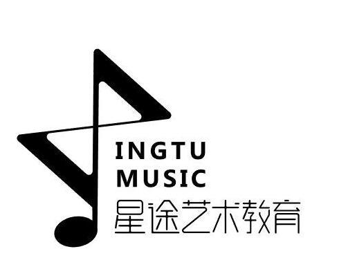 深圳星途艺术教育