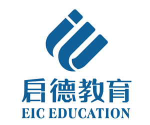 廣州啟德留學培訓機構