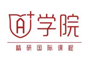 武汉留学机构环境