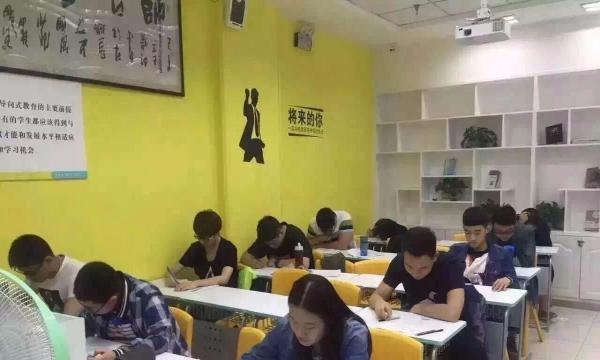 秦学教育舒适的教学环境