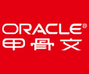 上海甲骨文OAEC IT培训学校