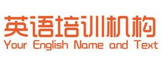 南京瑞德英語培訓學校