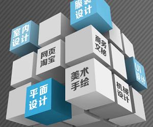 福州华南淘宝电商培训学校