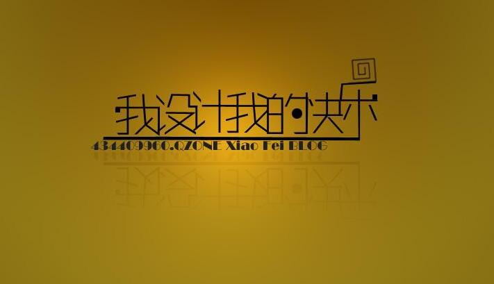 石家庄天琥教育平面设计培训学校