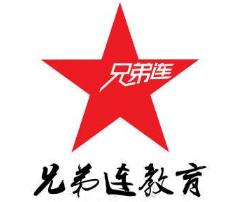 郑州兄弟连IT培训学校