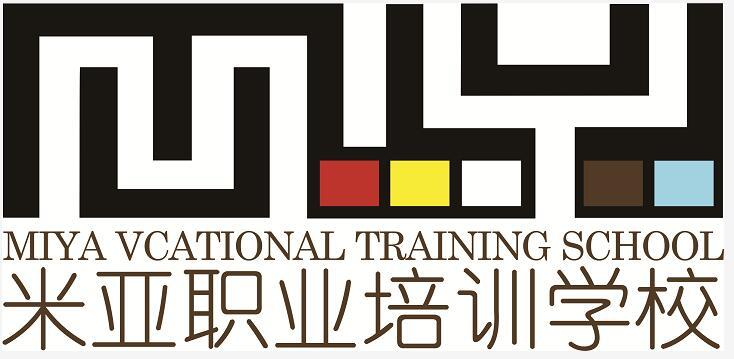 武汉米亚化妆培训学校