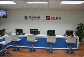 武汉汉口一消培训学校