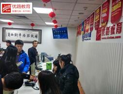武汉汉口造价工程师培训学校