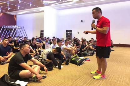 北京采辰健身学校