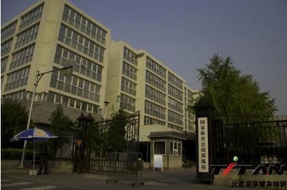 北京采辰健身教练培训学校