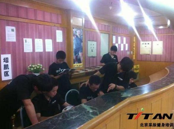 北京采辰健身学院学员阅览室