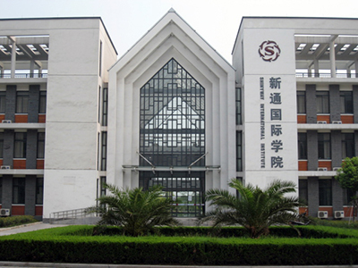 郑州新通日语培训学校环境
