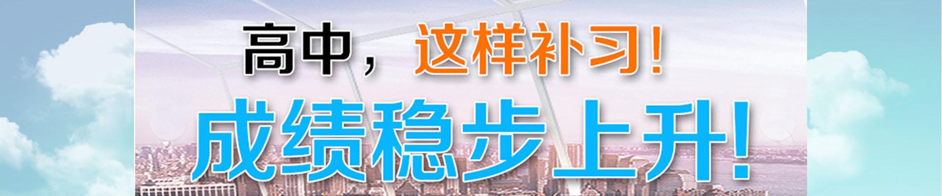 郑州捷登教育金水区学习中心