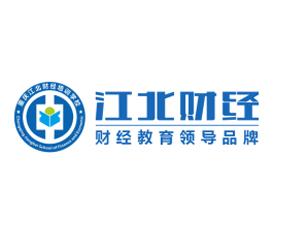 重庆培训学校
