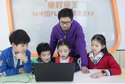 上海少儿编程培训班