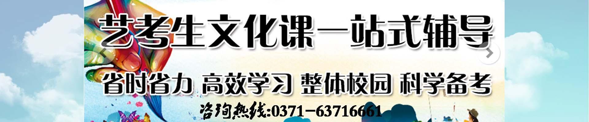 郑州捷登教育秦岭路校区