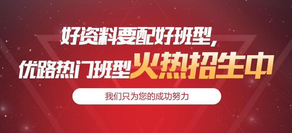 北京专 业的一级消防工程师培训学校在哪里