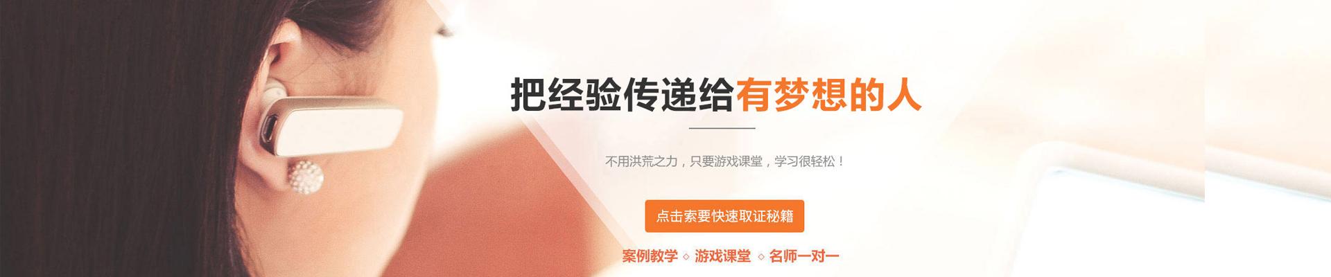 恒企教育—重庆校区